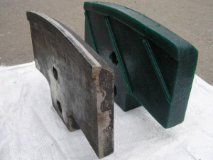 Центральная лопасть Elkon TW 3000/2000 6000 руб