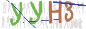 Код CAPTCHA