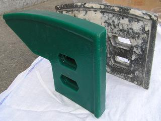 Sicoma-MAO-1500-1000 боковая лопасть